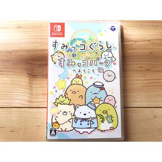 Nintendo Switch - 【ニンテンドースイッチ】すみっコパークへようこそ