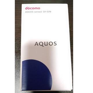 NTTdocomo - AQUOS sense3 docomo sh-02m ブラック