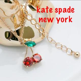 ケイトスペードニューヨーク(kate spade new york)の【新品¨̮♡︎】ケイトスペード チェリー さくらんぼ ネックレス(ネックレス)