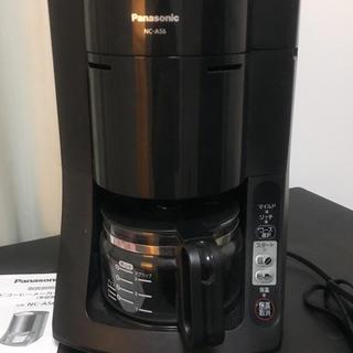 Panasonic - コーヒーメーカー NC-A56 Panasonic