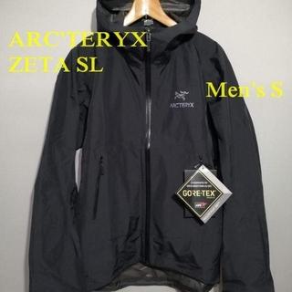 アークテリクス(ARC'TERYX)の新品 サイズS ARC'TERYX ZETA SL JACKET ゼータ SL(マウンテンパーカー)