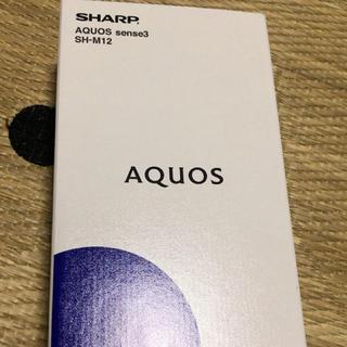 SHARP - SHARP AQUOS sense3 SH-M12 SIMフリー ライトカッパー