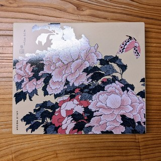 モロゾフ(モロゾフ)の東京国立博物館限定ギフト〈モロゾフ〉牡丹に蝶◇プレミアムチョコレートセレクション(菓子/デザート)