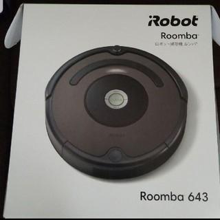 iRobot - アイロボット iRobot ルンバ643 2019年購入