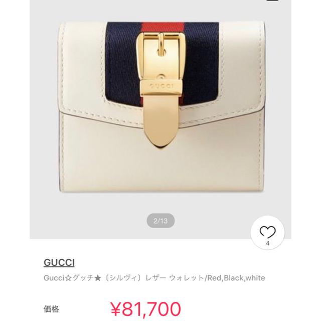 クロム 時計 スーパー コピー 、 Gucci - Gucci グッチ シルヴィ ミニ財布 三つ折り財布 ホワイトの通販