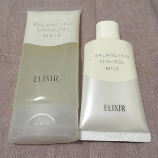 ELIXIR - エリクシールルフレ バランシングおやすみパック&おしろいミルク