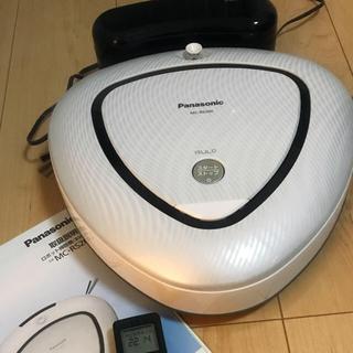 パナソニック(Panasonic)のルーロMC-RS200お掃除ロボット(掃除機)