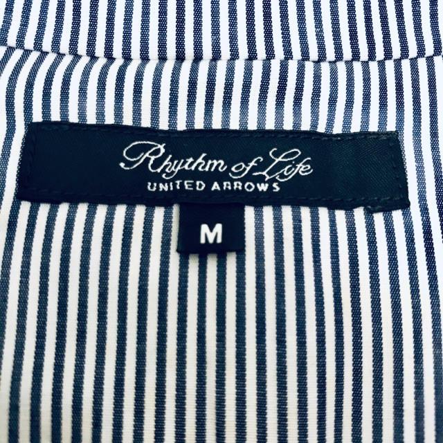 UNITED ARROWS(ユナイテッドアローズ)のUNITED ARROWS Rhythm of Life パーカー ジャケット メンズのジャケット/アウター(その他)の商品写真