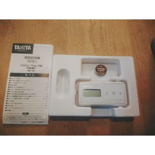 タニタ(TANITA)のタニタ活動量計 AM-150(中古)(ウォーキング)