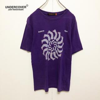 アンダーカバー(UNDERCOVER)の☆【UNDERCOVER】06ss T期 embryo クルーネックTシャツ 2(Tシャツ/カットソー(半袖/袖なし))