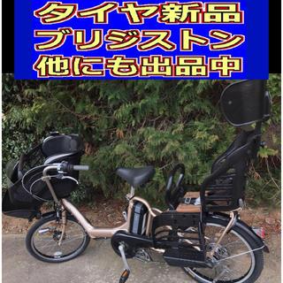 ブリヂストン(BRIDGESTONE)のN01K電動自転車C27Mブリジストンアンジェリーノ20インチ (自転車)