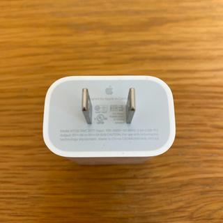Apple - Apple iPhone 11 純正 USB-C 電源アダプタ