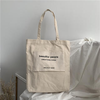 beautiful people - 即納_ Creations logo tote bag(ivory)