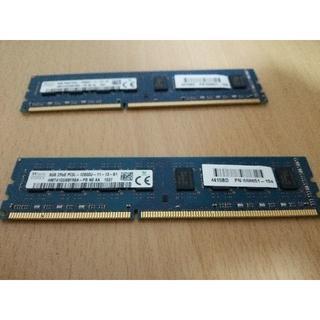 デスクトップ用メモリ 16GB (8GB2枚)PC3L-12800U