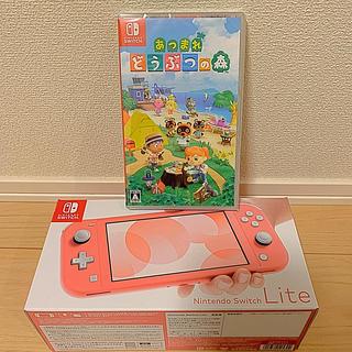 ニンテンドースイッチ(Nintendo Switch)のNintendo Switch  LITE コーラル あつまれどうぶつの森(家庭用ゲーム機本体)