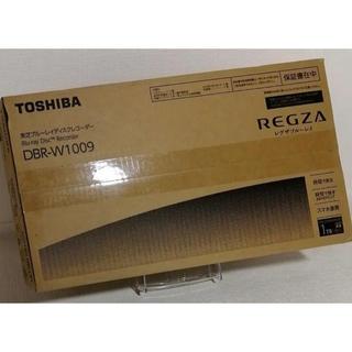 東芝 - REGZA レグザ DBR-W1009 新品未開封