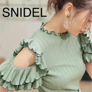 snidel - snidel♡オープン ショルダー フリル ニット