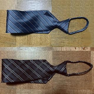 ファスナーネクタイ2本 NO02 簡単につけれるネクタイ