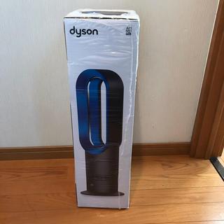 Dyson - ダイソン AM09 新品未使用未開封  扇風機 暖房器 値下げしました。
