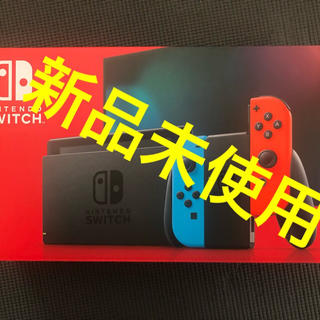 Nintendo Switch - 任天堂 Switch 新型 本体