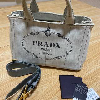 PRADA - プラダ カナパS ビアンコ 美品!確実正規品