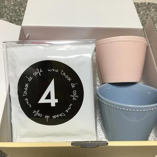 キャトルセゾン(quatre saisons)のキャトル セゾン カップ×2&コーヒーセット(グラス/カップ)