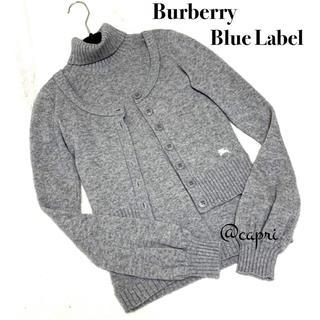 BURBERRY BLUE LABEL - Burberry Blue Label ニット カーディガン アンサンブル