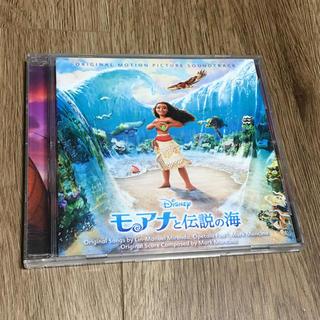 Disney - 「モアナと伝説の海」オリジナル・サウンドトラック(日本語版)