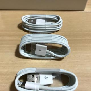 充電器 アイホン  純正品質 充電ケーブル 3本