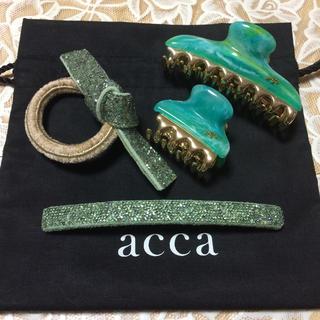 acca - acca 25周年コレクション& 限定バービー セット 新品未使用 極美品