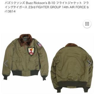 Buzz Rickson's - バズリクソンズ B-10実名復刻 フライングタイガー
