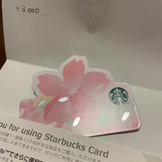 スターバックスコーヒー(Starbucks Coffee)のスタバ🌸3000円分チケット(フード/ドリンク券)