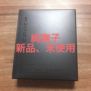 SUQQU - 【新品未使用】スック SUQQU アイシャドウ 04 絢撫子
