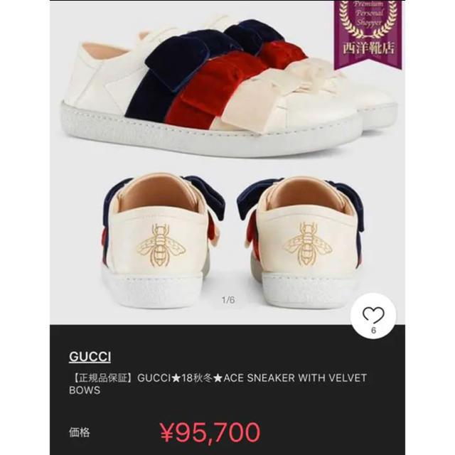 ノーチラス時計価格スーパーコピー,Gucci-※5日まで価格【美品】GUCCIbeeマークエースラインスニーカーの通販