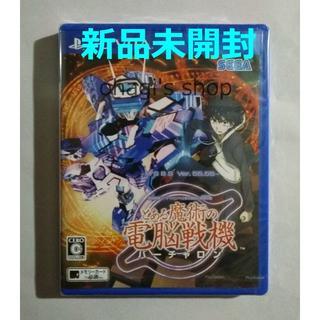 PlayStation Vita - 電脳戦機バーチャロン × とある魔術の禁書目録 とある魔術の電脳