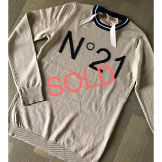 N°21 - 美品 N°21 ヌメロヴェントゥーノ  ロゴスプリングニット