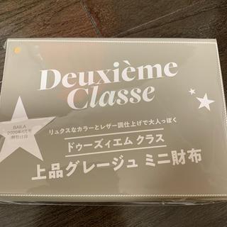 DEUXIEME CLASSE - ドゥーズィエムクラス ミニ財布