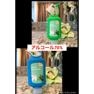 Target - 携帯用ホルダー付き除菌ジェル59.1ml 2本