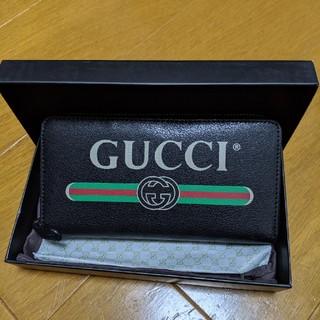 Gucci - グッチ長財布