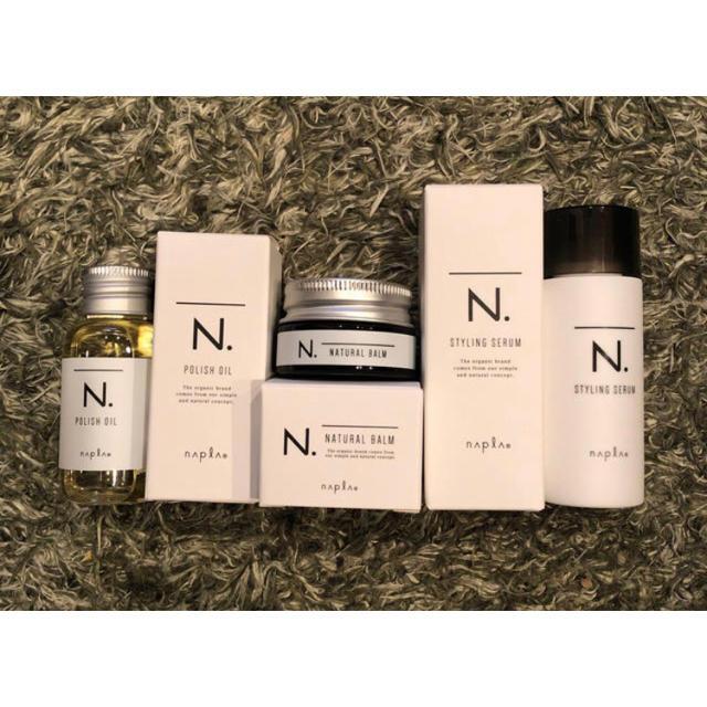 NAPUR(ナプラ)のN.ポリッシュオイル30ml  バーム18g セラム40g コスメ/美容のヘアケア/スタイリング(オイル/美容液)の商品写真