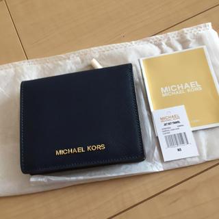 Michael Kors - マイケルコース 二つ折り 財布 新品