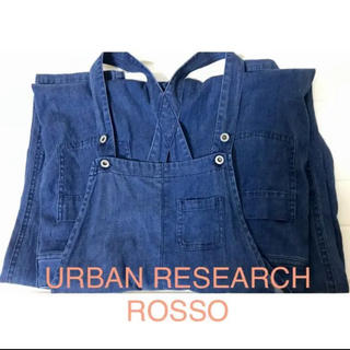 URBAN RESEARCH ROSSO デニムサロペット