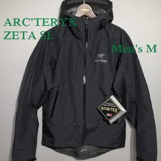 アークテリクス(ARC'TERYX)の新品 サイズM ARC'TERYX ZETA SL JACKET ゼータ SL(マウンテンパーカー)