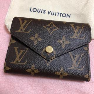 LOUIS VUITTON - ルイヴィトン財布