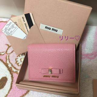 miumiu - ミュウミュウ    リボンストーン二つ折り財布♡
