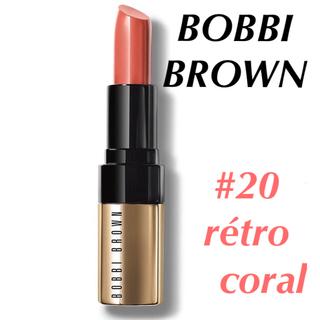 BOBBI BROWN - BOBBI BROWN ボビイブラウン リュクスリップカラー