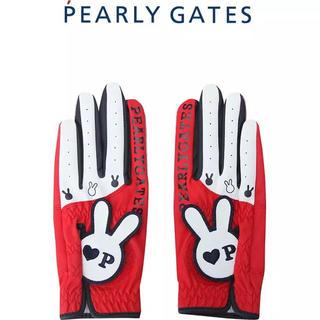 PEARLY GATES - ウサミミゴルフグローブレディース19cm