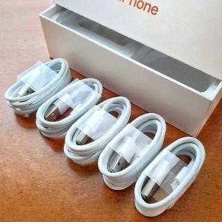 【当日発送❣️】5本 iPhone 急速充電器 ライトニングケーブル 即購入OK