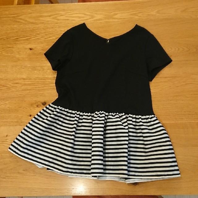 ボーダーズアットバルコニー×UNTITLED ペプラムトップス レディースのトップス(Tシャツ(半袖/袖なし))の商品写真