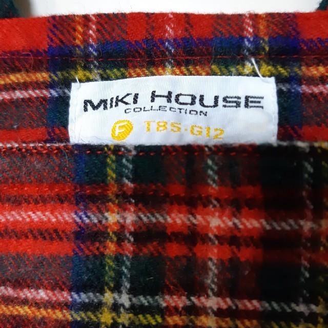 mikihouse(ミキハウス)の【ミキハウス】ロンパース(ダルマオール) キッズ/ベビー/マタニティのベビー服(~85cm)(ロンパース)の商品写真